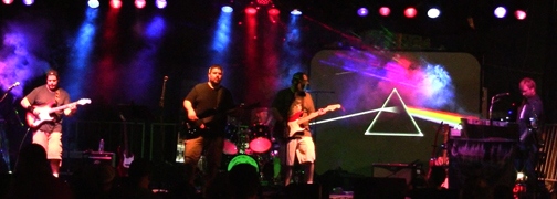 chicago pink floyd tribute band illinois the wall